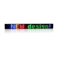 LED panel 15-color R25 (244x24 cm)